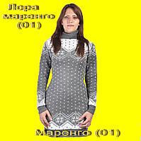 Женская вязаная туника Лора маренго (01)