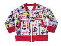 Трикотажная куртка для девочки