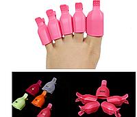 Прищепки (зажим-клипсы) для снятия гель лаков на ножках
