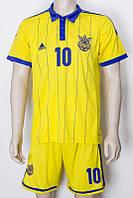 Футбольная форма сб. Украина ЧМ 2014