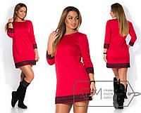 Короткое платье с длинным рукавом и кружевом XXL