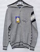 Вязаная кофта с капюшоном для мальчика 8-14 лет Hope серая