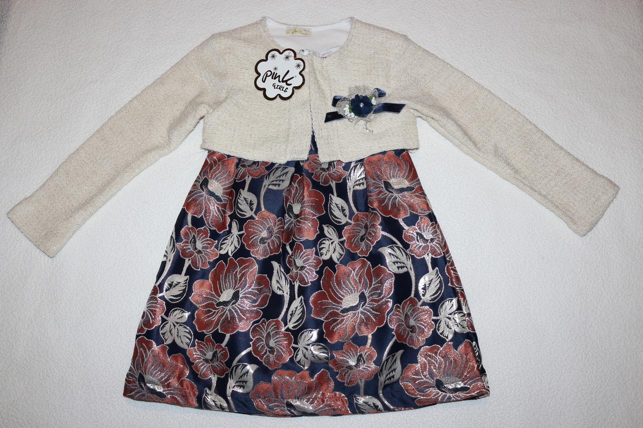 интернет - магазин женской белорусской одежды