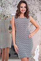 Короткое нарядное платье , фото 1