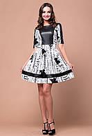 Повседневное платье , фото 1