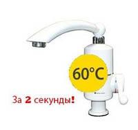 Проточный электрический водонагреватель на кран Посейдон