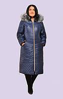Зимнее женское пальто-пуховик с 50 по 58 размер