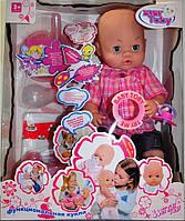 Пупс BABY BORN с аксессуарами и одеждой (8)