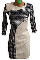 Женкое платье стёганка