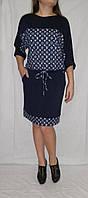 Удобное платье Луи Витон , размеры 42-64
