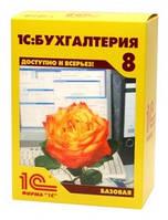 1С Бухгалтерия для Украины. (Базовая версия)