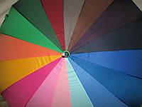 Красочный большой зонт трость Радуга Star Rain с куполом 110 см