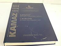 Каталог деталей и сборочных единиц КАМАЗ ЕВРО 43114, 43118 и их фодификаций
