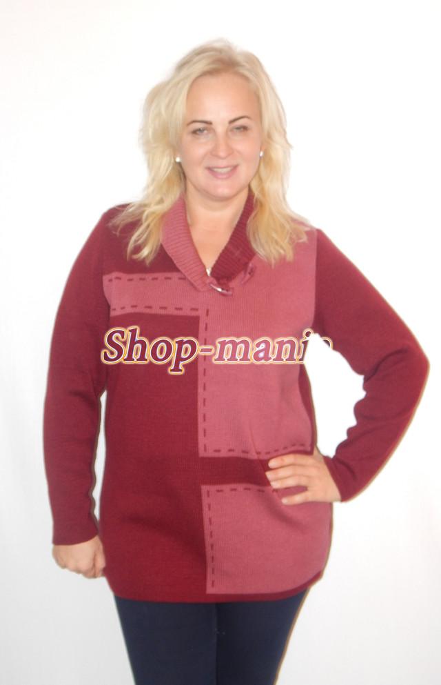 Блузки 52 54 Размера В Самаре