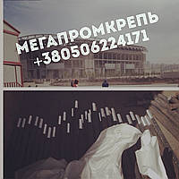 Фундаментный анкерный болт ГОСТ 24379.1-80 М24 Вст3пс
