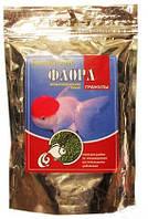 Корм в гранулах для аквариумных рыб с растительными добавками Флора 1кг