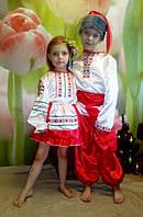 Украинский национальный костюм Українка   Украинец