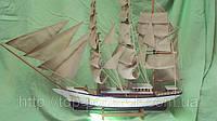 Модель деревянного парусника 115*80 см