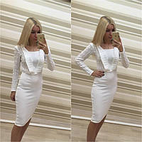 Женское красивое белое платье с болеро
