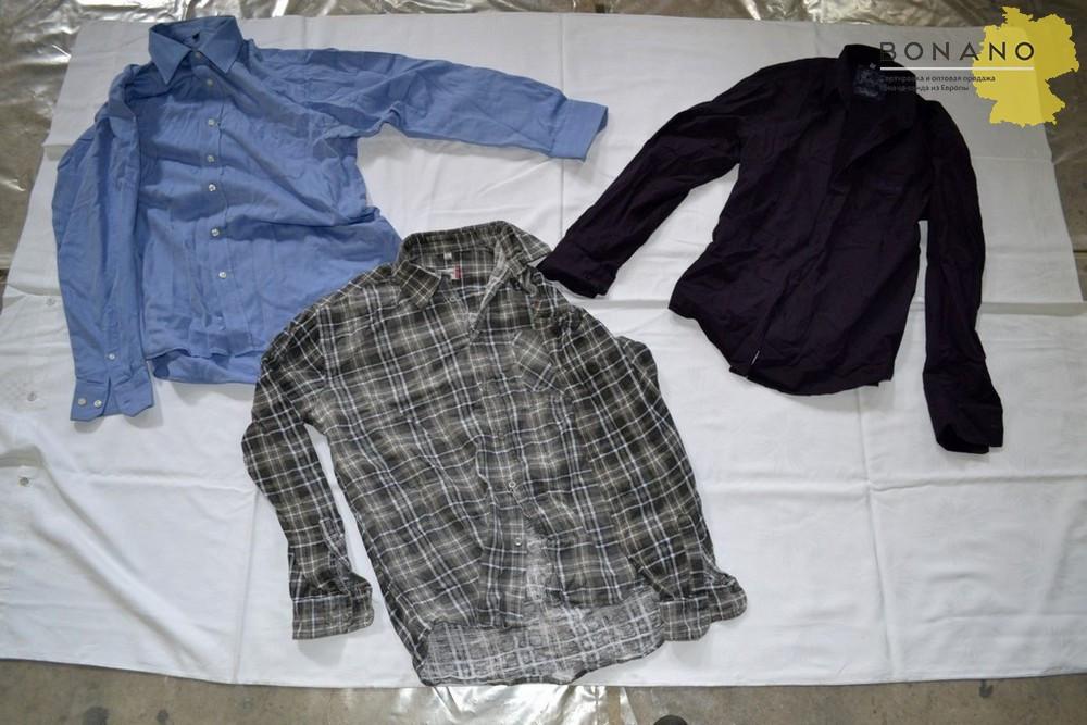 Одежда Секонд Хенд Купить