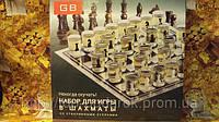 Шахматы рюмки размер 26*26