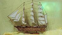 Модель деревянного парусника размер 95*80