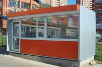 Изготовление торговых киосков Днепропетровск, фото 1