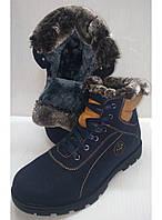 Ботинки зимние темно-синие для подростка р.36,39,40(большемерят)