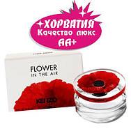 Kenzo Flower in the Air Хорватия Люкс качество АА++ Парфюм