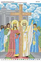"""Схема для вышивки бисером иконы """"Воздвижение Честногои Животворящего Креста Господня"""""""