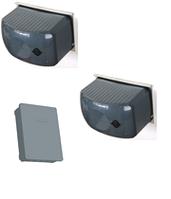 Комплект автоматики для распашных - ASW4000KIT