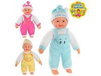 Кукла 1608 хохотун,  в кульке, 38-15-9 см