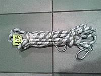 Трос буксировочный  3т 5м