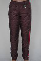 Женские  спортивные штаны утепленные
