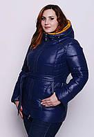 Купить Куртку Женскую Большого Размера Очень Модную