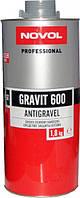 Антигравийное покрытие NOVOL Gravit 600 MS Серый, 1,8 л.