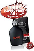 Hugo Boss Just Different Хорватия  Люкс качество АА++ Хуго Босс Хуго Джаст Диффрент