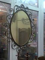 Обрамление - кованые зеркала