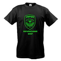 Футболка УКРОП - Український Опір