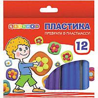 Пластика для лепки Цветик 12цветов, 240гр. 363163