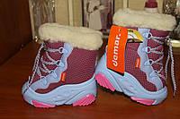 Обувь детская зимняя Демар Snow mar 24-27