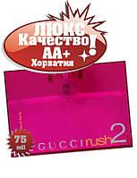 Р1Gucci Rush 2 Хорватия  Люкс качество АА++ Гуччи Раш2