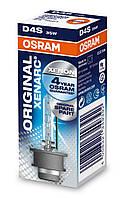 OSRAM XENARC ксеноновая лампа / тип лампы D4S / 1 шт