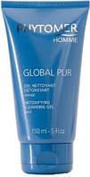 Очищающий гель для выведения токсинов / Globalpur Detoxifying Cleansing Gel, 150 мл