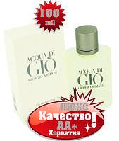 Armani Aqua di Gio for Men Люкс качество АА++ Джорджио Армани Аква Ди Джио Мен
