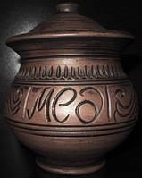 Горшок глиняный для меда с декором 0,5 л