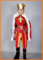 Детский костюм сказочного героя   костюм Короля
