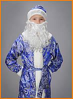 Карнавальный костюм деда мороза синий