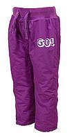Штаны демисезонные, непромокаемые, на флисе девочке р.86-140 ТМ Pidilidi (Чехия) ярко-фиолетовый