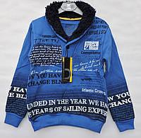 Худи для мальчика 8-14 лет Blueland с мехом синяя